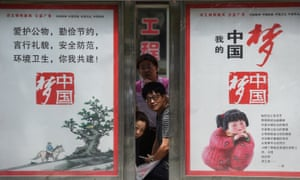 A communist campaign poster in Wuhan, Hubei Province, displays the slogan 'Dream of China'.