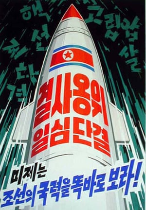 The rocket's lettering says, 'US imperialists should take a close look at Korea's power'