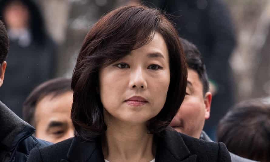 South Korea's culture minister, Cho Yoon-sun, is accused of involvement in drawing up a blacklist of the president's critics.