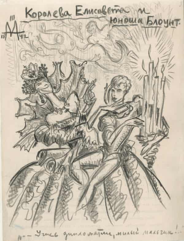 Preparatory sketch for Ivan The Terrible by Sergei Eisenstein, pencil on paper, 1941.