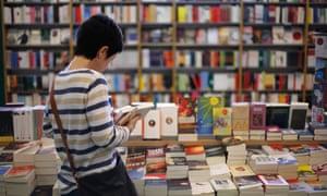 woman bookshop