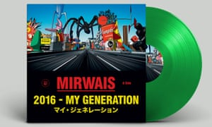 Video art by Ludovic Houplain for the limited edition vinyl version of 2016 - My Generation released on Record Store Day.
