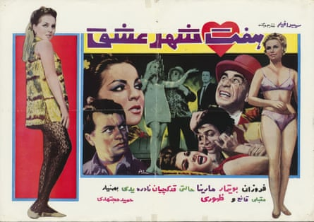 A poster for Seven Cities of Love, directed by Hamid Mojtahedi.