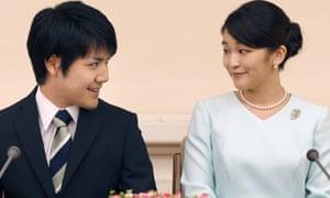 Princess Mako and her fiance, Kei Komuro