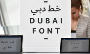 The new font will be available to 100 million Office 365 users around the world.
