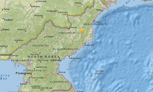 The United States Geological Survey has pinpointed an 'explosion' in the north-east of the country.