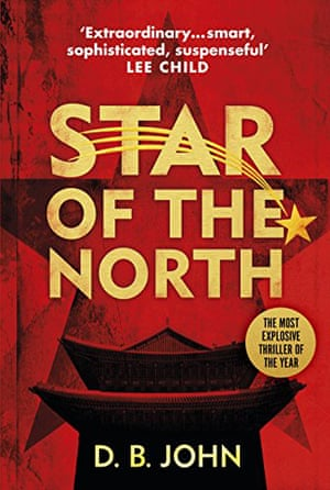 Star of the North by DB John