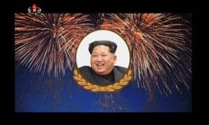Kim Jong-un shown on North Korean TV today.