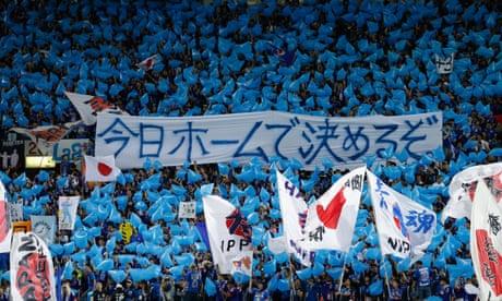 ライブ速報!W杯最終予選:日本対オーストラリア