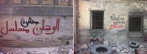 Homeland Arabic graffiti