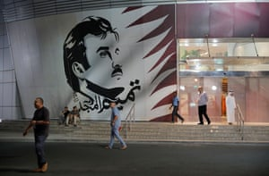 An image on the outside of the Al Sadd Sports Club.