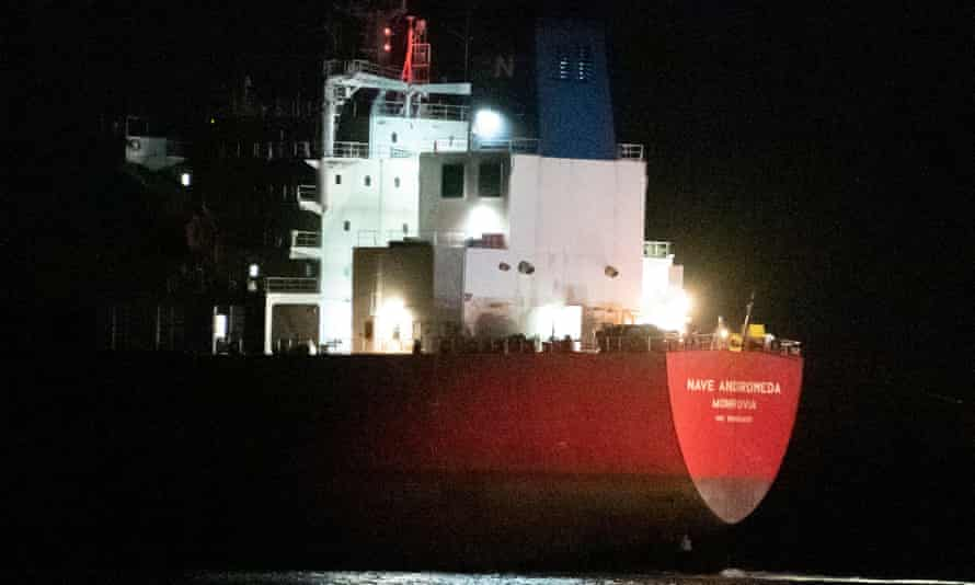 Nave Andromeda oil tanker
