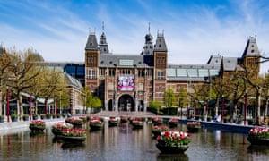 Empty area in front of Amsterdam's Rijksmuseum.