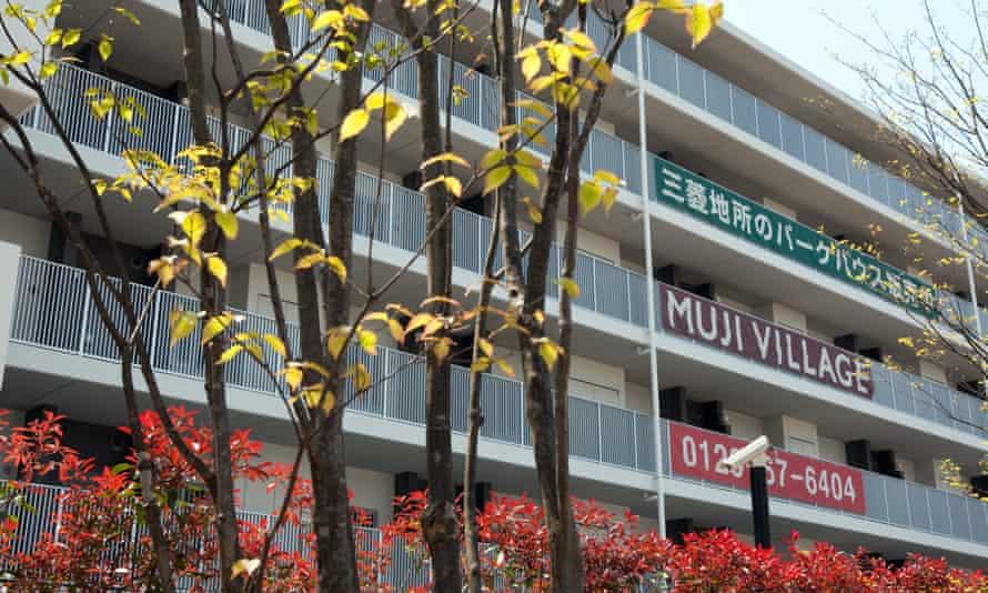A Muji Village refurbished apartment block in Tsudanuma, Tokyo.