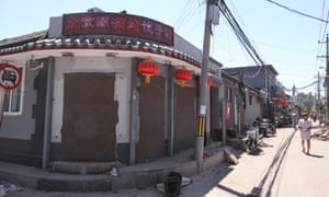 """A restaurant shut down as part of the """"Great Brickening"""" – in which businesses were forced to shut storefronts were bricked up."""