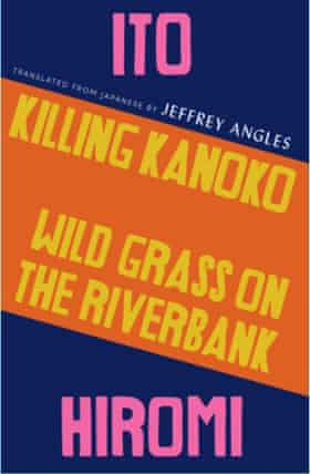 Killing Kanoko & Wild Grass on Riverbank