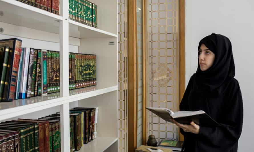 Mariam Al Zaidi