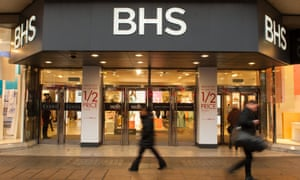 The BHS store on Oxford Street, London
