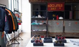 Chaos Concept Store, Tbilisi, Georgia