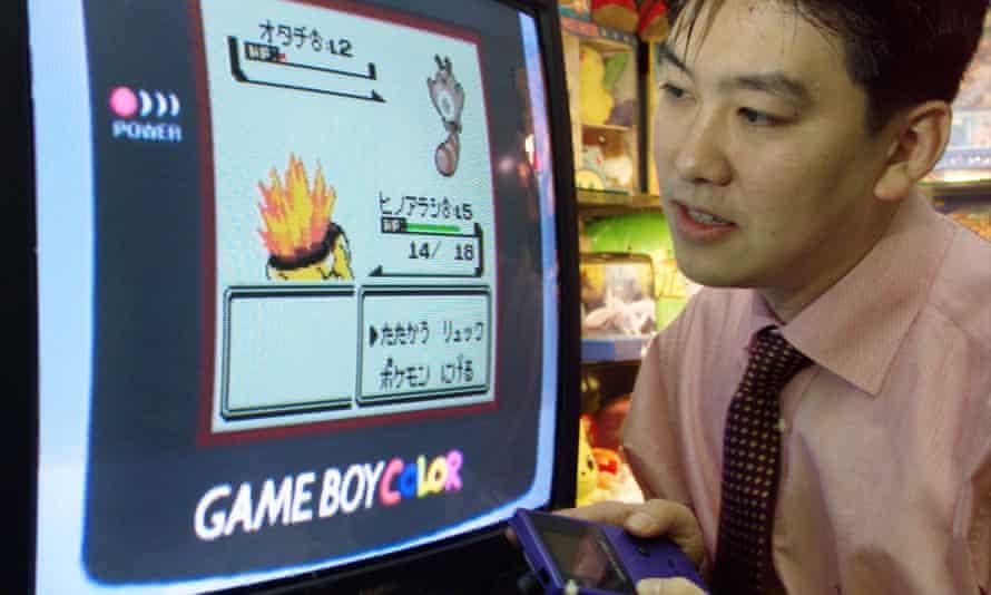 Nintendo Co salesman Koichi Hatakeyama.