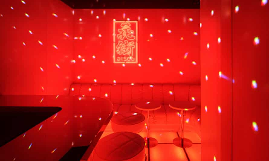 The smallest disco in Japan at Trunk(Hotel).