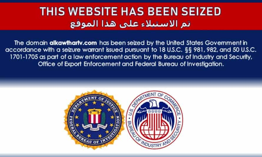 The website of Al Masirah television's website, which belongs to Yemen's Houthis, is seen with a notice