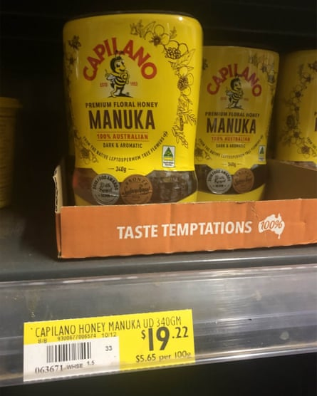 Honey for sale on the shelf at Gununamanda Limited in Mornington Island, Queensland