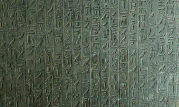 Carved text from pyramid