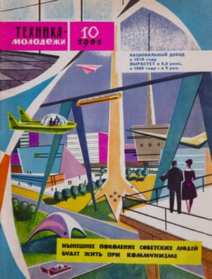 Technology for the Youth, issue 10, 1961, (Illustration by A. Shumilin).