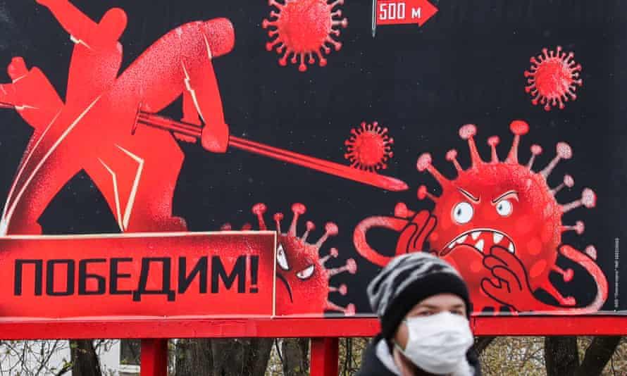 A billboard in the capital, Minsk, reads 'we will win'.