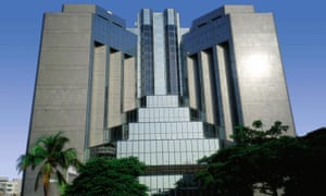 The Pakistan State Oil headquarters in Karachi