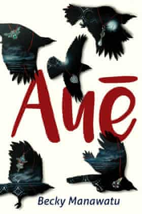 'It was so gripping that I read it in two sittings.'