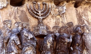 Relief of Roman troops carrying away the menorah from the Temple at Jerusalem, at the Forum in Rome