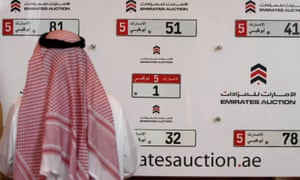 A number plate auction in the United Arab Emirates in 2008.