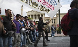 Protesters in front of the Athens Academy.
