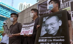 Activists mark the anniversary of Liu Xiaobo's death