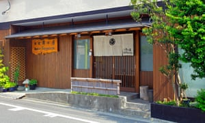 Ryokan Sawanoya, Tokyo.