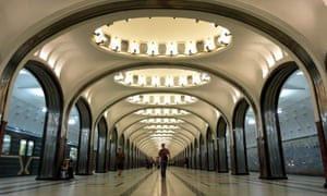 Mayakovskaya subway station in Moscow