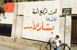 Al-Samah bin Malek al-Khawlani primary school in Damascus.