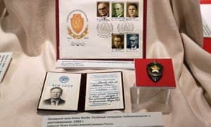 A decoration awarded by the KGB to Kim Philby for his contribution to the national security of the USSR on display as part of the exhibition.