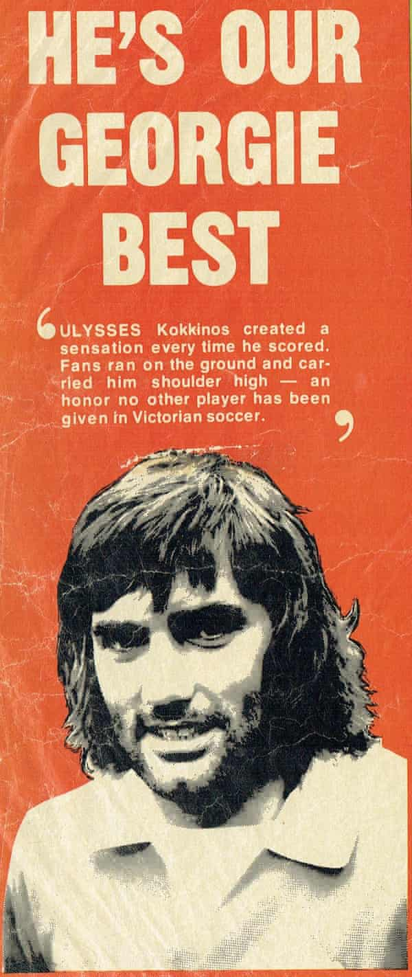 A 1974 article in Soccer Star compared Kokkinos to the great George Best.