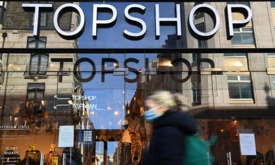 A Topshop store in London