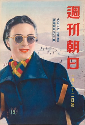 Asahi weekly lifestyle magazine (January 1939), colour offset lithograph