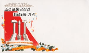 A pre-paid envelope to celebrate the 55th anniversary of the founding of the Worker's Party of Korea