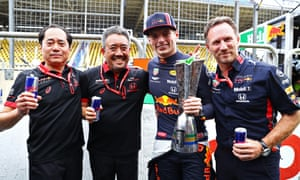 Max Verstappen clasps the Brazil Grand Prix trophy