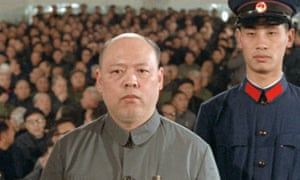 Irrational premise … Yao Wenyuan, a writer and member of the Gang of Four, is tried in 1980.