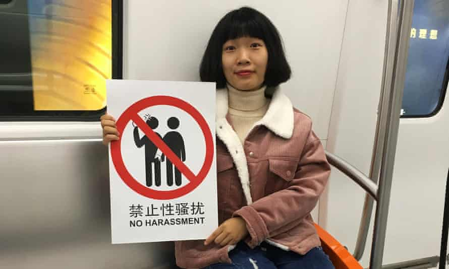 Zheng Xi, a student from Hangzhou, has launched an anti-harassment campaign inspired by the US 'Silence Breakers'.