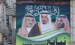 A poster of King Salman, Mohammed Bin Nayef and Mohammed Bin Salman.