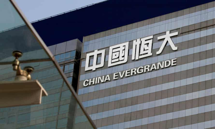 Evergrande has been struggling to manage its enormous $300bn debt pile for several years