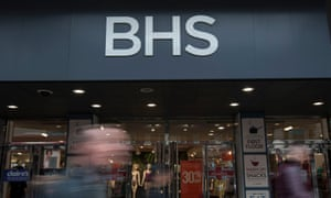 A BHS shop on Oxford Street in London.